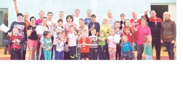 «Спортивная семья»