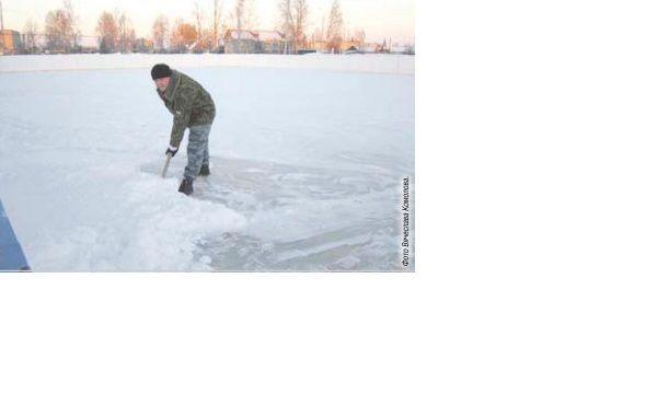 Где на коньках кататься?